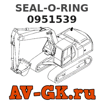 Caterpillar 0951539 SEAL-O-RING