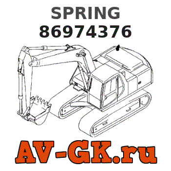 New.Holland 86974376 SPRING